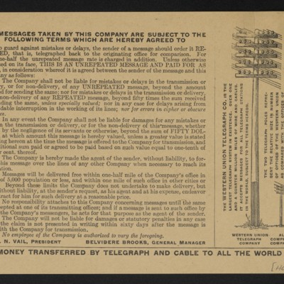 Cable from [James H.] Dunn forwarded to H.C. Frick by F.W. McElroy, 27 July 1914 [back]