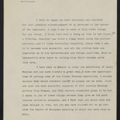 Copy of a letter from [Roger E. Fry] to [Henry Clay Frick], [17 June 1910]